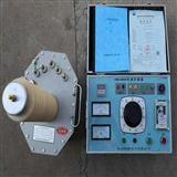 400V工频耐压试验装置承装修试三四五级资质