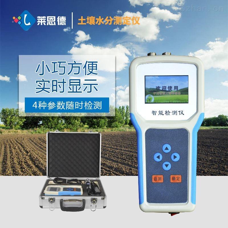 LD-S-土壤水分仪