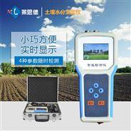 土壤水分溫度電導率速測儀廠家
