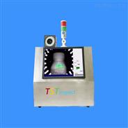 包裝標識機器視覺特征有無檢測系統