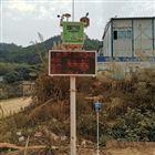 OSEN-6C長春工地揚塵噪聲污染實時監測系統