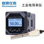 联测SIN-TDS210在线电导率仪