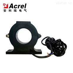 AKH-0.66 K-L45分体式剩余电流互感器 监测是否发生漏电