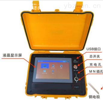 PQWT-G50堤坝管涌检测仪 空洞探测仪