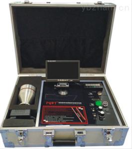 PQWT-K1型井内成像仪 井内探矿仪