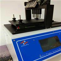 CW-112纹路塑料五指刮擦测试设备
