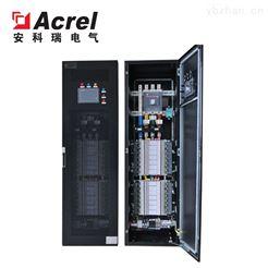 ANDPF精密电源列头柜 测量 数据中心