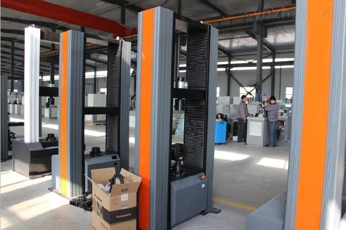 陶瓷地磚膠粘劑保溫材料試驗機
