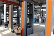 陶瓷地砖胶粘剂保温材料试验机