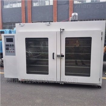 可調式氣流恒溫老化箱