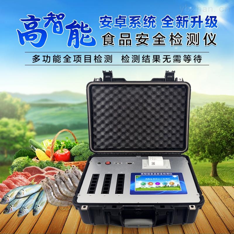 LD-G1200-多功能食品安全檢測儀使用