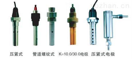 工业电导率传感器生产厂家