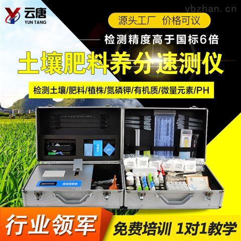土壤测试仪