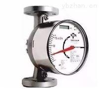 高温防腐型金属转子流量计
