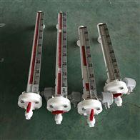 UHZ-58/CFPP86磁性液位计屋面软水箱4-20MA输出