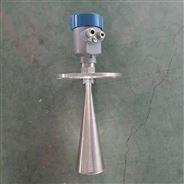 高頻雷達物位計專業測量