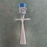 UHZ-60HART防腐UHZ-60雷达物位计液位传感器