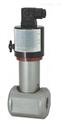 希而科Honsberg VD-GK系列活塞式流量計