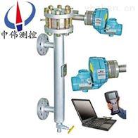 ZW-TDZ智能电动浮筒液位变送器