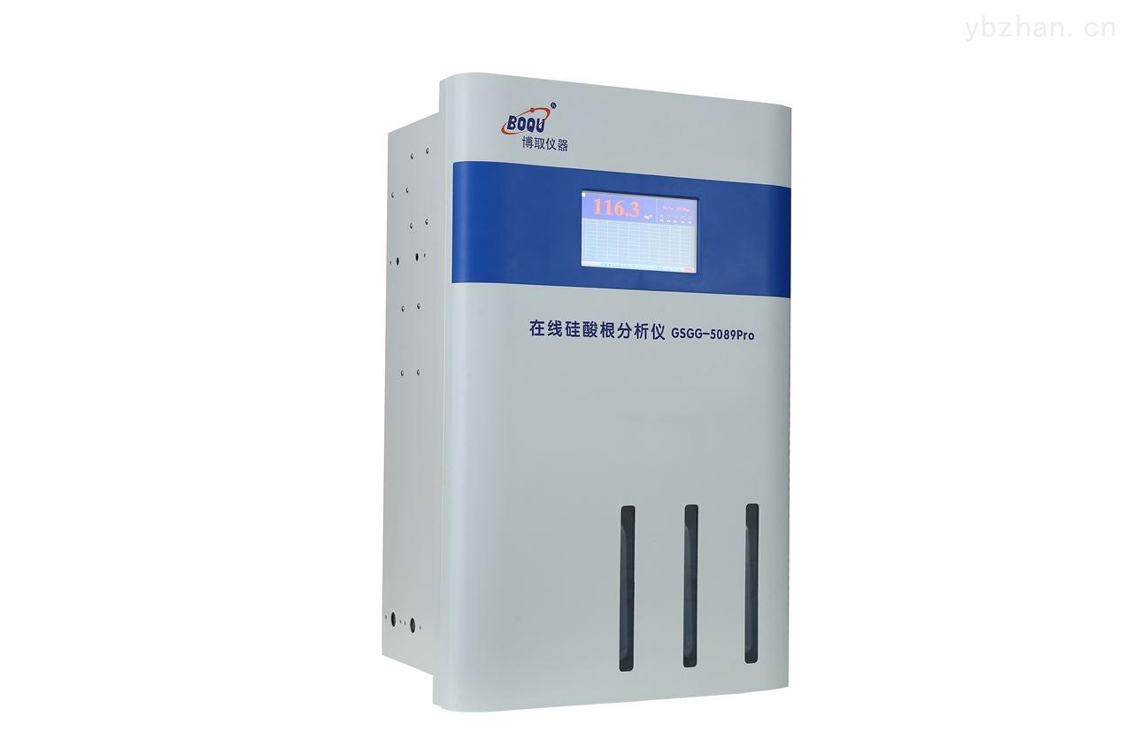 测锅炉水的在线二氧化硅检测仪SiO3