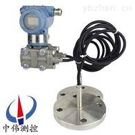ZW3051LDP双法兰差压液位变送器