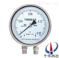 不銹鋼差壓壓力表