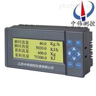 ZW200RH热量积算无纸记录仪