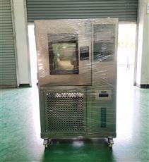 高低溫交變溼熱試驗箱溫度交變實驗箱工廠
