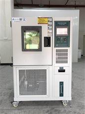 GT-TH-S湖北厂家恒温恒湿试验箱
