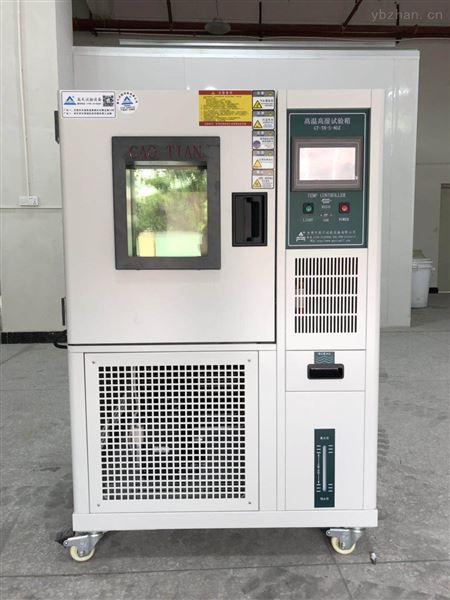 武汉高低温交变试验机温度测试箱