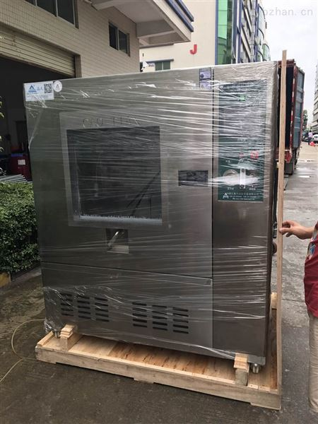 不锈钢淋雨试验机防水实验箱IP1-9