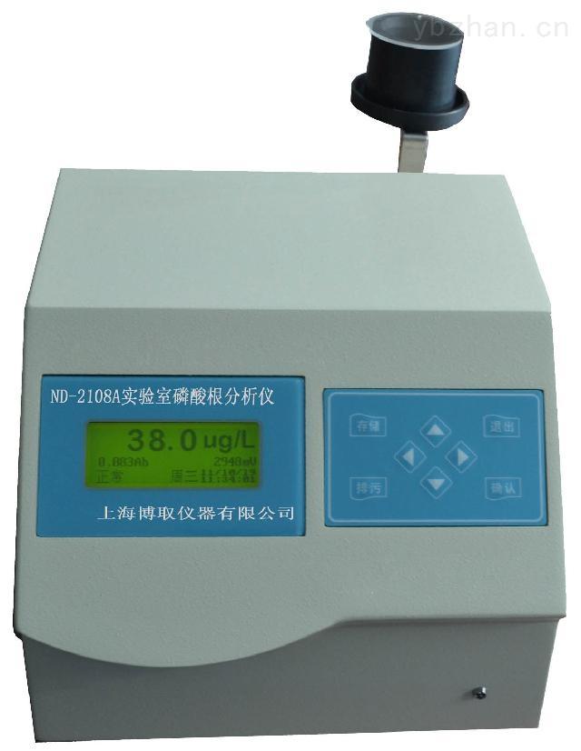 ND-2108A型实验室磷酸根分析仪
