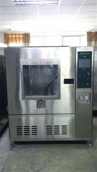 广东摆杆防水试验箱/淋雨测试设备