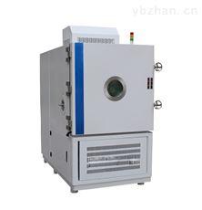 专业生产高低温低气压试验箱厂商