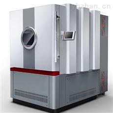 长沙武汉高低温低气压试验箱海拔真空测试箱