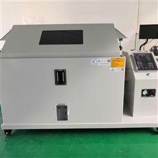 GT-Y-60盐雾腐蚀试验箱 盐水喷雾测试箱
