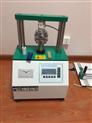 紙箱環壓邊壓強度測試儀壓縮強度試驗機全套
