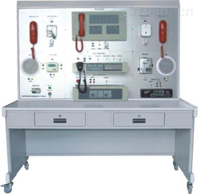 YUY-LY52消防广播系统实验实训装置