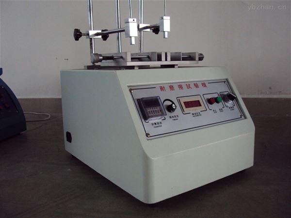 标准耐摩擦试验机型号及报价
