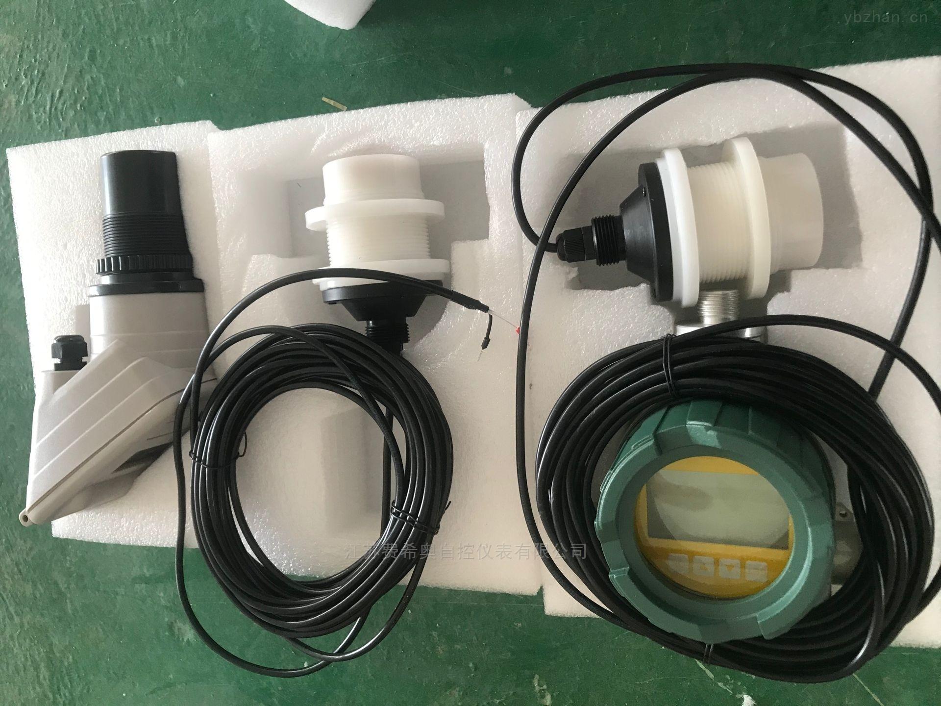 YW-超聲波液位計yw-ST-30廠家