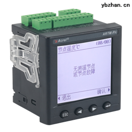 ARTM-Pn安科瑞ARTM-Pn温度监控系统无线测温
