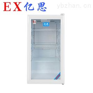 BL-100L-重庆防爆冰箱(直冷)