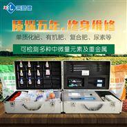 復合肥養分含量檢測儀參數介紹