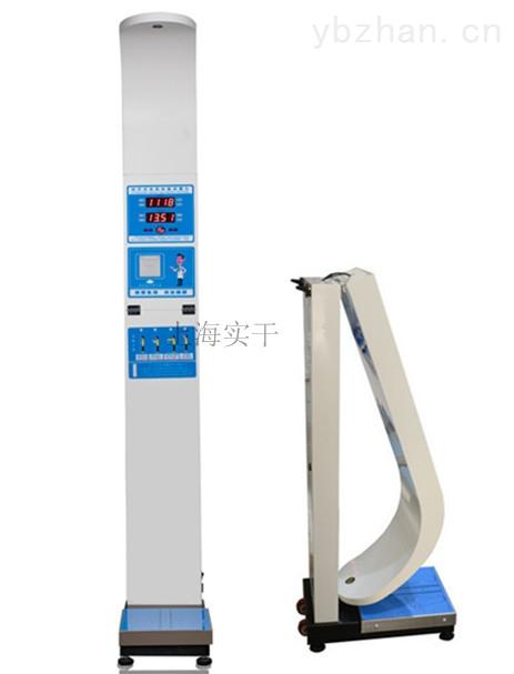 數字身高體重測量儀