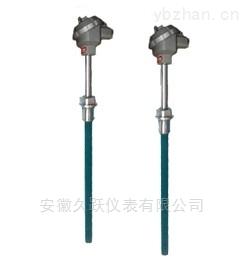 NKWRN-230耐磨热电偶厂家