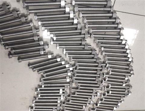 N08825开槽螺母螺栓