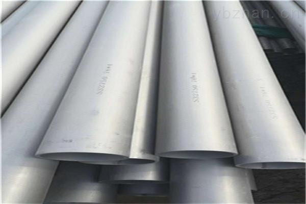 定制GH4145合金钢管