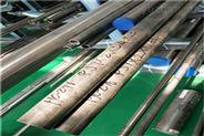 现货0Cr17Ni12Mo2合金钢管