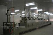 南京微波干燥箱哪家生產-南京順昌