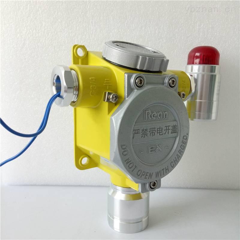 叉車充電間氫氣氣體泄漏報警器H2可燃氣體檢測探頭